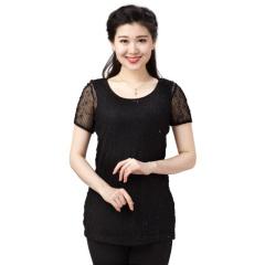 N.L女式针织带背心短袖衫 货号117071