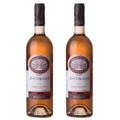 尚多仕粉红葡萄酒1+1组 货号118019
