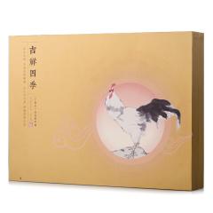 吉祥四季丁酉年站台票珍藏 货号120020