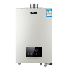 万和13升智能恒温变频热水器 货号120322