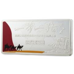 《一带一路》收藏银条1000g 货号120448