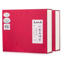 天南地北西湖龙井大师雨前茶组 货号120528