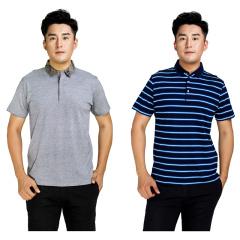 波司登精品男士POLO衫1+1组  货号120651