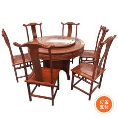 刺猬紫檀餐台七件套(订金) 货号120678