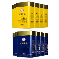 龙润古茶园8年陈香普洱茶 货号120719