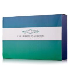 2016G20杭州峰会纪念套装 货号121200