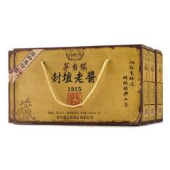 茅台镇封坛老酱原浆私藏组 货号122037