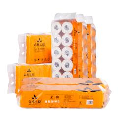 森林天使竹纤维本色纸特惠组合 货号122108