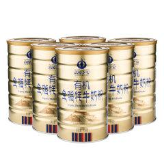 高原之宝有机全脂牦牛奶粉套组 货号122262
