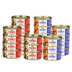 壮元海深海极鲜美味带鱼抢购组 货号122300