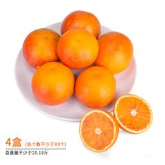资中塔罗科血橙新春抢购组 货号122434