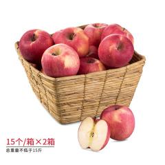 甘肃静宁苹果尝鲜礼盒组 货号122560