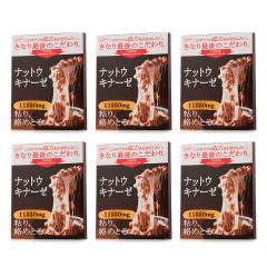 全球卖场日本pasode纳豆激酶 货号122824