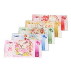 中国白银五福齐聚猪年银红包
