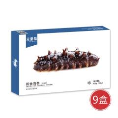 元宝岛即食辽刺参周年庆特惠组