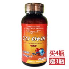 美国进口RVI辅酶Q10升级版