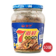7道鲜香酥带鱼罐头秒杀组