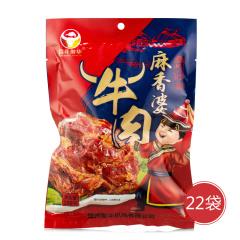 百年聚华麻香婆牛肉特供组