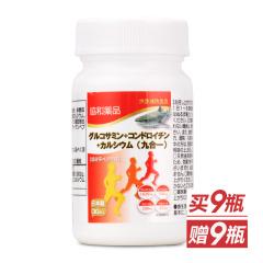 日本协和氨基葡萄糖(九合一)