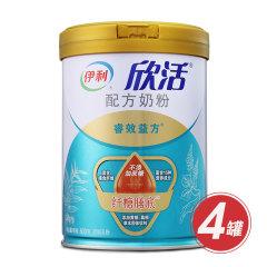 伊利欣活纾糖奶粉超值组