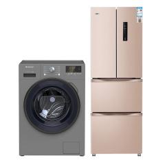 格力晶弘303L冰箱洗衣机套组