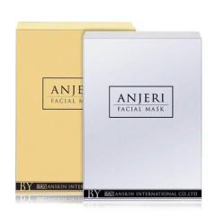 泰国Anjeri蚕丝面膜金银款组合装10片/盒