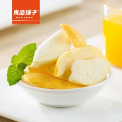【良品铺子】黄桃脆片20g
