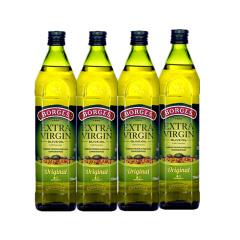 西班牙原瓶原装进口伯爵特级初榨橄榄油750ml*4超值家庭装
