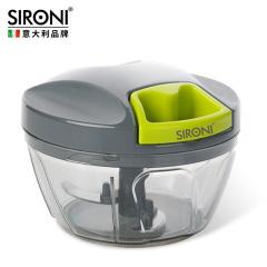 SIRONI-意大利品牌小号大号两款可选辅食搅拌器绞肉机多功能蔬菜料理器切菜器