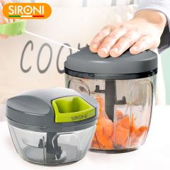 SIRONI-意大利品牌400+900ml辅食搅拌器绞肉机多功能蔬菜料理器切菜器
