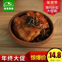 战友蘑菇 天然干货 梅干菜 农家自产250g*2