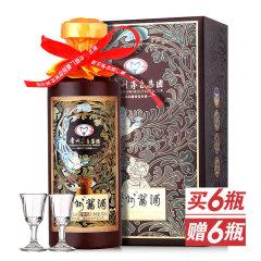 茅台集团技开贵州酱酒七窖优品