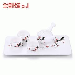 金猫银猫CSmall 足银釉上彩绘陶瓷茶具套装组 傲梅含春商务送礼
