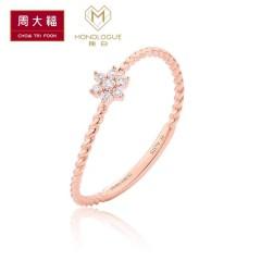 周大福MONOLOGUE独白MIX系列9K金钻石戒指钻戒MA690 14号