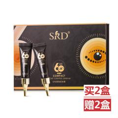 SRD眼部瞬效紧致抚纹套组