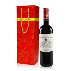 法国进口红酒 查特布雅克干红 波尔多法定产区好酒 原瓶原装进口 单支送礼袋