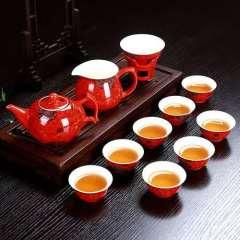 福辰 泡茶套装功夫茶具红釉陶瓷家用盖碗茶壶中国红