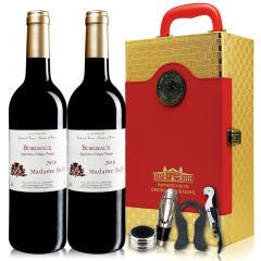 法国红酒巴菲太太波尔多干红葡萄酒双支送礼高档礼盒装