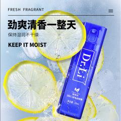 李博士薄荷咽喉爽口香便携口腔喷雾 亲嘴口喷接吻口苦口气清新剂
