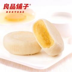【良品铺子】榴莲饼(346g)
