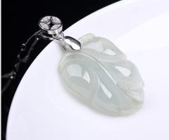 琳福珠宝 S925银镶嵌天然翡翠玉叶吊坠金枝玉叶项坠吊坠