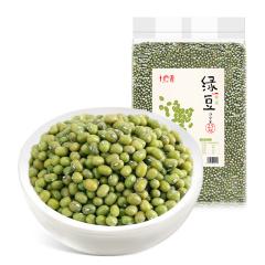 十户香绿豆2.5kg*2
