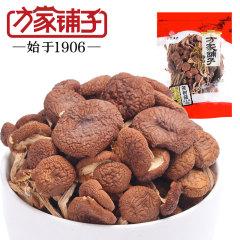 方家铺子 茶树菇120g*2袋