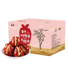 莫非新疆骏枣夹核桃1000g/箱 休闲零食滋补养颜即食