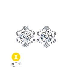 芭法娜 S925银镶锆石 十二星座之双子座耳钉 时尚甜美耳钉