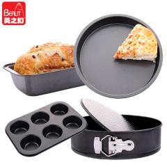 美之扣烘焙工具烘培披萨盘饼干烤箱烤盘土司蛋糕模具