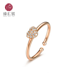 臻汇银 925银镶嵌可爱小清新系列女戒指 爱心(金)