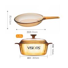 康宁晶彩透明锅组合VS22+VSS9