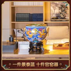 中艺盛嘉戴嘉林景泰蓝《盛世吉祥·大龙缸》收藏品