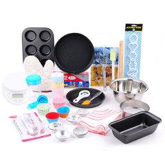 美之扣烘焙工具套装家用做饼干蛋糕模具西点新手烤箱烘培器具套餐